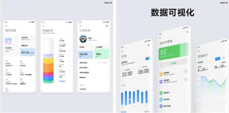 تصميم جديد للتطبيقات الاساسية لشاومي
