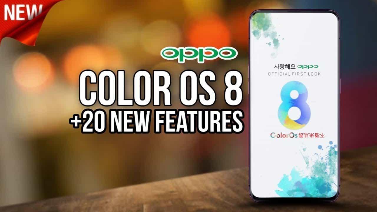 ما هي التحديثات القادمة في واجهة ColorOS 8