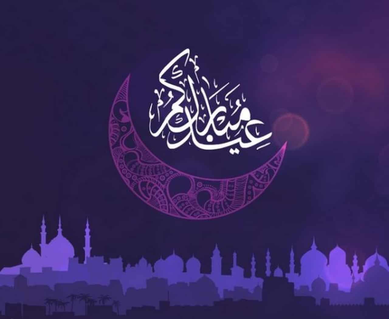 عيدكم مبارك - تهنئة بعيد الاضحي المبارك لحالات الواتساب