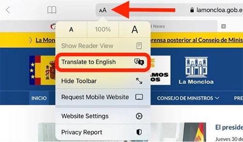 من الشريط العلوي بجانب عنوان الموقع (URL)، اضغط علي علامة (aA)