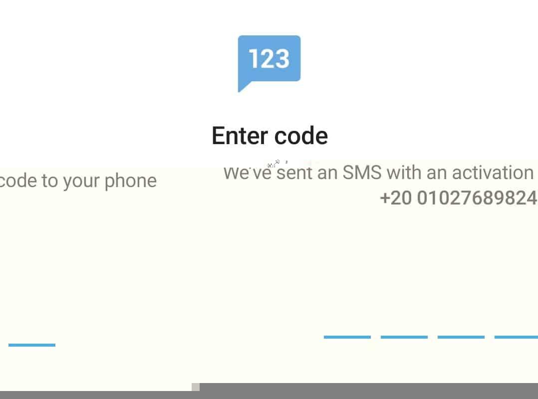 الخطوة الاخيرة: تفعيل كود الهاتف للدخول الي برنامج تليجرام
