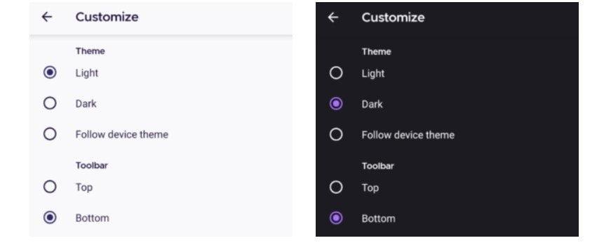 خاصية الوضع المظلم dark theme مدمجة داخل التطبيق