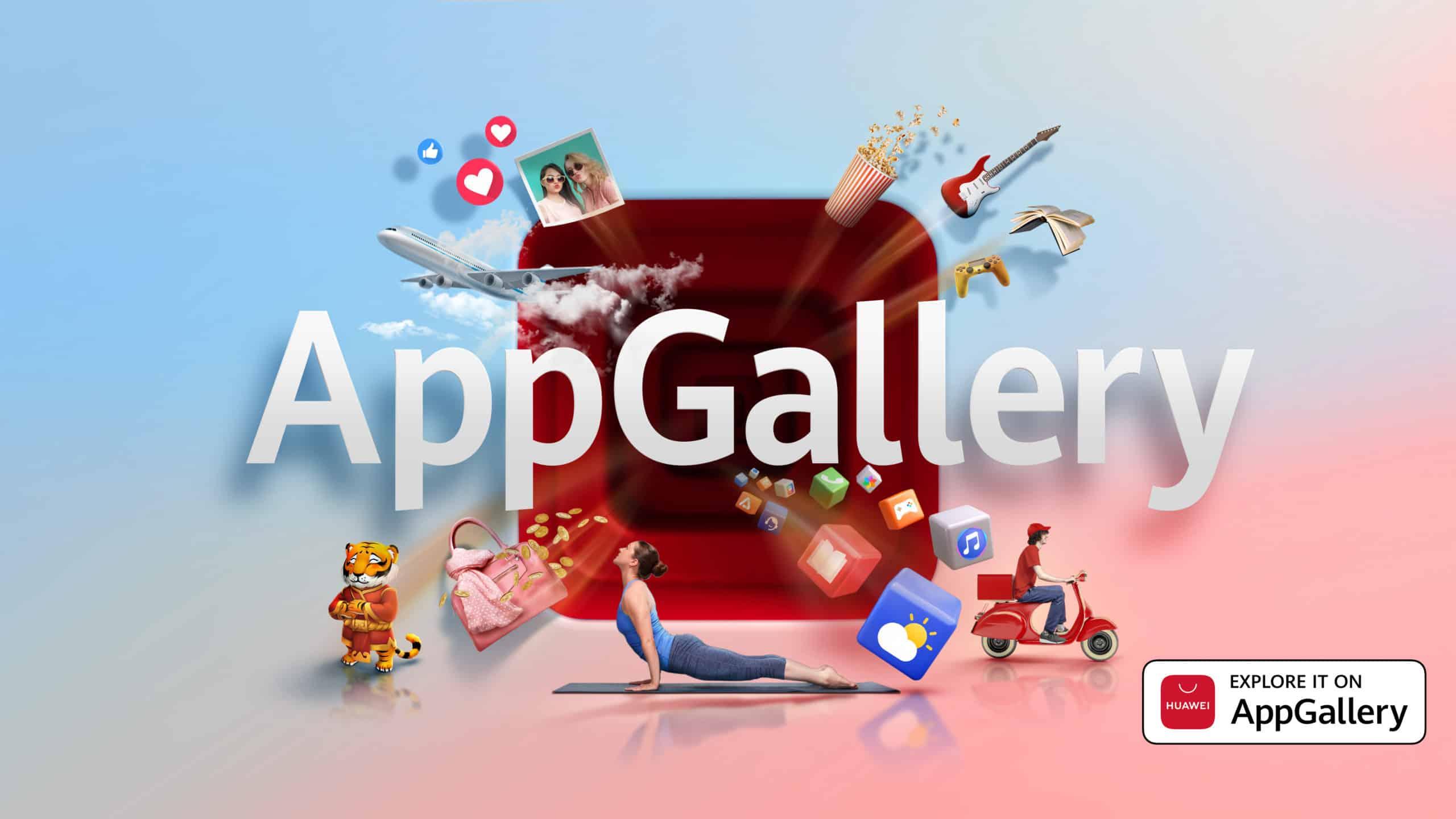 موعد اطلاق تحديث متجر هواوي للتطبيقات AppGallery