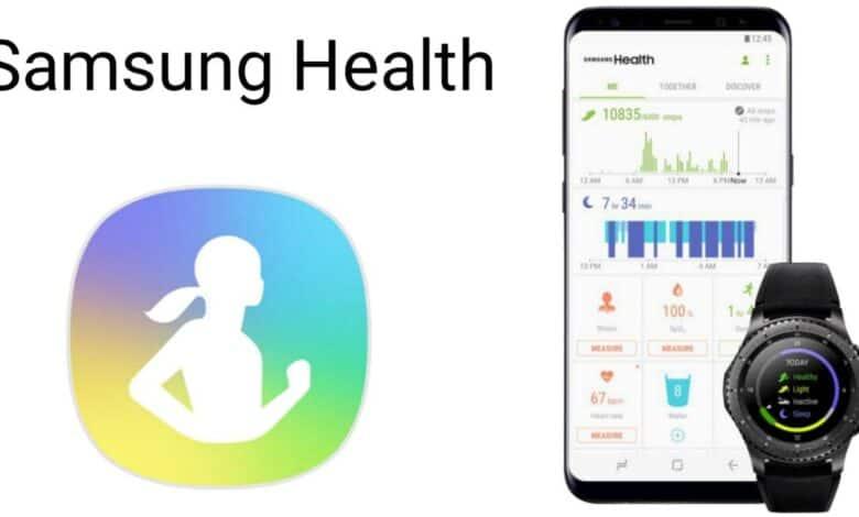 تحميل تطبيق سامسونج هيلث Samsung Health للاندرويد